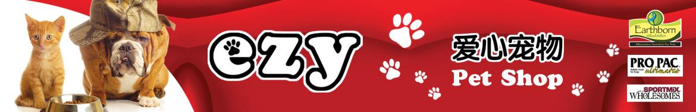 Ezy Pets-Online Store